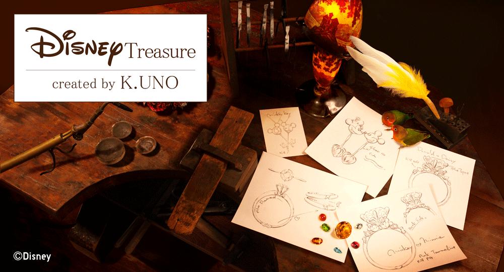 d-treasure