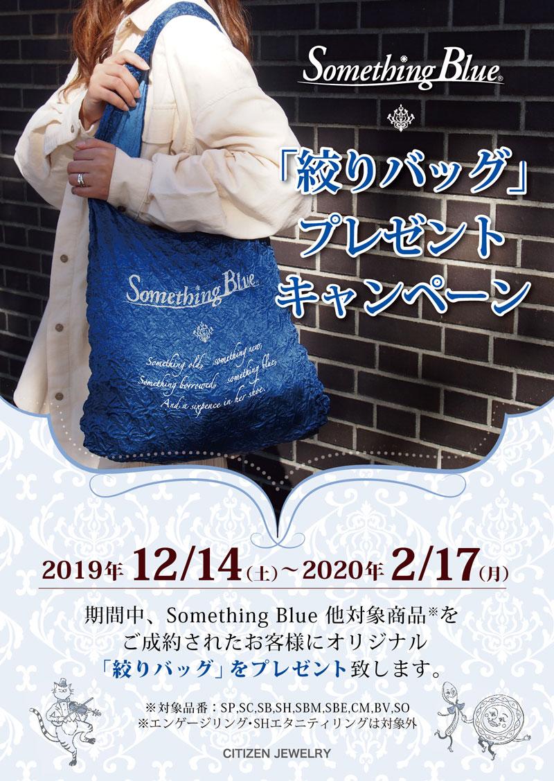 日本の伝統技術《絞り染め》を用いたバッグ。ぎゅっと縮まった絞りが連なることで、伸縮自在に形を変えます。 伝統的な技術だからこそできる特徴的なデザインが魅力です。(※手洗いのみ可能)