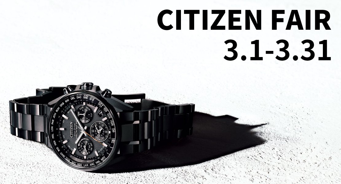 2003citizen-top