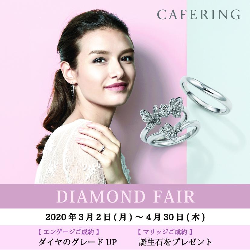 DIAMOND_828