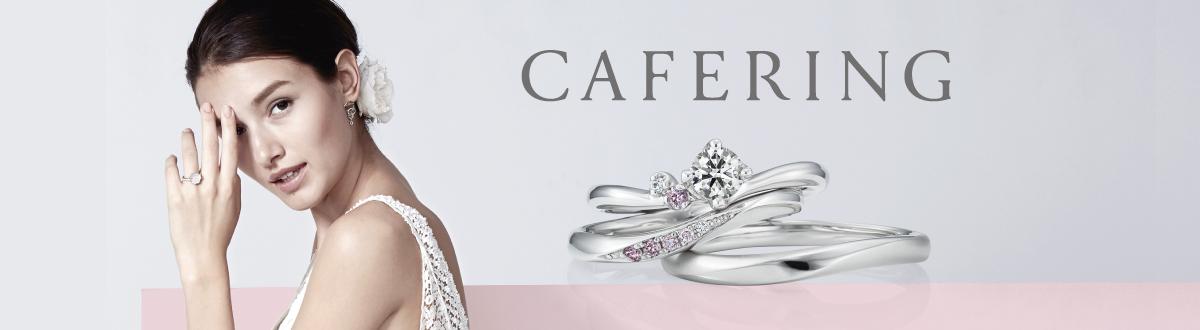 cafe330x1200